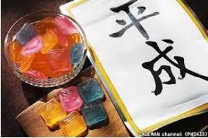 #平成最後のグミは販売終了..?