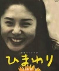 松嶋菜々子 ドラマで弁護士は芝居の原点